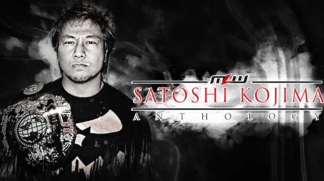 MLW Anthology On Satoshi Kojima - Wrestling Examiner